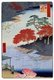 Hiroshige's One Hundred Famous Views of Edo (名所江戸百景), actually composed of 118 woodblock landscape and genre scenes of mid-19th century Tokyo, is one of the greatest achievements of Japanese art. The series includes many of Hiroshige's most famous prints. It represents a celebration of the style and world of Japan's finest cultural flowering at the end of the Tokugawa Shogunate.<br/><br/>  The people of Edo marked the autumn season (秋の部) with excursions to scenic attractions and harvest festivals, and viewing fall foliage at its peak. The prints numbered 73 through 98 suggest the activities of this season in Japan, the Seventh, Eighth, and Ninth Months.<br/><br/>  Utagawa Hiroshige (歌川 広重, 1797 – October 12, 1858) was a Japanese ukiyo-e artist, and one of the last great artists in that tradition. He was also referred to as Andō Hiroshige (安藤 広重) (an irregular combination of family name and art name) and by the art name of Ichiyūsai Hiroshige (一幽斎廣重).