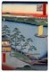 Japan: Autumn: Niijuku Ferry (��宿����). Image 93 of '100 Famous Views of Edo'. Utagawa Hiroshige (first published 1856�59)